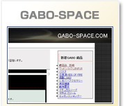GABO-SPACE